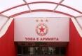 Милко: Работим денонощно ЦСКА да е жив, нуждаем се от 1 милион лева