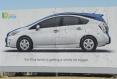 """Toyota в """"Детройт 2011"""""""