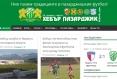 Колоритна селекция излиза срещу ЦСКА