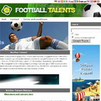 Проспорт.бг стана партньор на най-големия сайт за футболни таланти в света