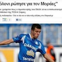 ПАОК и Стяуа се карат за Мораес от ЦСКА