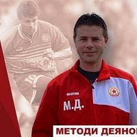 Играл само за ЦСКА пое ДЮШ на ЦСКА 1948