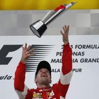 Себастиан Фетел и Ферари превзеха Малайзия