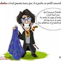 Предложиха на Бербо наметалото на Хари Потър