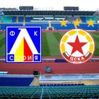 Всички мачове на Левски, кръг по кръг през есента