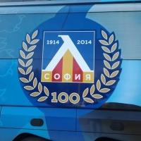 Левски играе с Черноморец и Созопол през януари