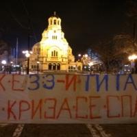 """Фенове на ЦСКА с ново послание към """"Титан"""""""