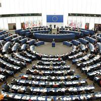 Окончателни резултати от изборите за евродепутати