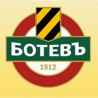 Ботев (Пд) спечели с 2:0 протоколния реванш