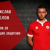 Борислав Ангелов: Вярвам, че можем да постигнем много с ЦСКА 1948