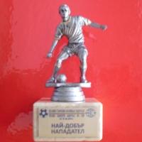 Купите, медалите и статуетките за турнира във Велико Търново са готови