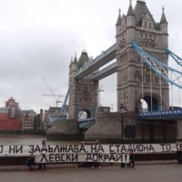 """Фонтан 2"" спечелила конкурса за юбилейно лого на Левски"