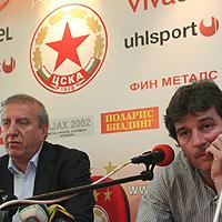 Томов и Костадинов се захапаха отново