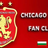 Фенклубът в Чикаго е готов да връчи дарението на ЦСКА