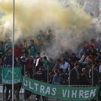 Вихрен загуби благотворително от Локомотив (Пловдив)