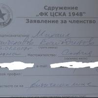Внуците на Полковника и Дучето са сред новите членове на ЦСКА 1948