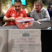 Отново стотици левове бяха дарени в урната на ЦСКА