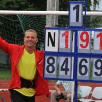 Рекордът на копие от София 2011 падна