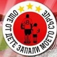 Програма на детския празник с ЦСКА
