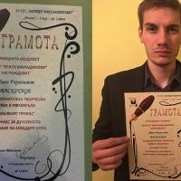 Вратар на ЦСКА 1948 получи ново признание