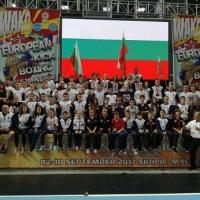 Десет титли за кикбокса от Скопие