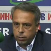 Чавдар (Етрополе) даде ЦСКА на УЕФА