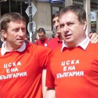 Майкъл (Тараба), ЦСКА е на България!
