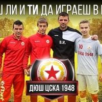 ЦСКА привлече трима от ДЮШ в първия отбор, селекцията отворена