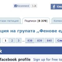 Подписката на феновете на ЦСКА във Фейсбук надхвърли 8 000 души