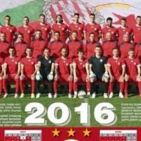 Календарът на ЦСКА за 2016 г. е на пазара, продава се за 3 лева