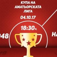 ЦСКА мина през Надежда със 7:0, 16-годишният Виктор Зоров дебютира