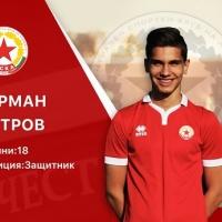 Голям талант пред БЛИЦ: Бъдещето ми е свързано с ЦСКА 1948