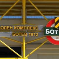 Ромарио от Ботев (Пд) желан от казахстанци