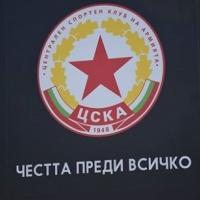 ЦСКА среща бит през есента с 6:0