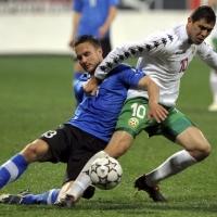 ФИФА започва разследване на мача с Естония