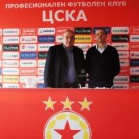 Ето имената на 10 фена на ЦСКА, които печелят абонаментни карти
