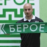 С два гола на Почански Берое се класира