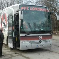 Локомотив (София) остана и без автобус