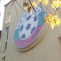 БФС платил 100 бона за Висшата лига