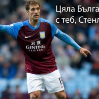 Стилиян Петров започна лечение в Лондон