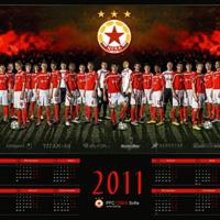Излезе календарът на ЦСКА за 2011 година