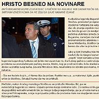 Христо Стоичков заля с простащина  и ошашави сръбските журналисти