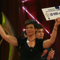 Великата Руми Нейкова е №1 на 2008 година