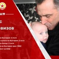 Топ интервю с Калиопи и Спас Джевизови за живота, ЦСКА (което е същото) и ЦСКА 1948