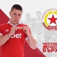 Групата на ЦСКА за мача