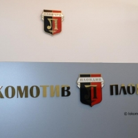 Локомотив Пловдив търси млади треньори