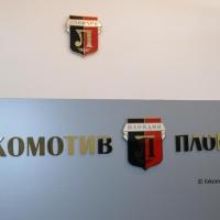 Крушарски придоби Локомотив Пловдив