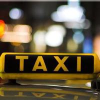 Може ли малко таксита и за ЦСКА? От 70 стотинки до лев на ден