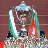 Програма и резултати - 1/16-финалите за Купата