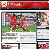 ЦСКА даде 30 бона за новия клубен сайт, влиза в остър конфликт на интереси